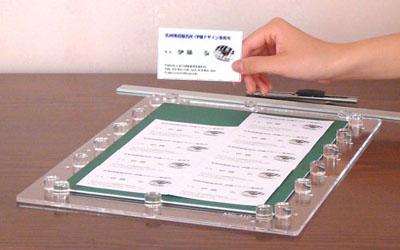 印刷した用紙をセット